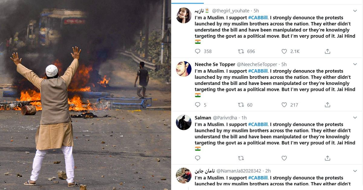 'I'm a Muslim and I support CAB': Why are so many Twitter handles tweeting the exact same thing?