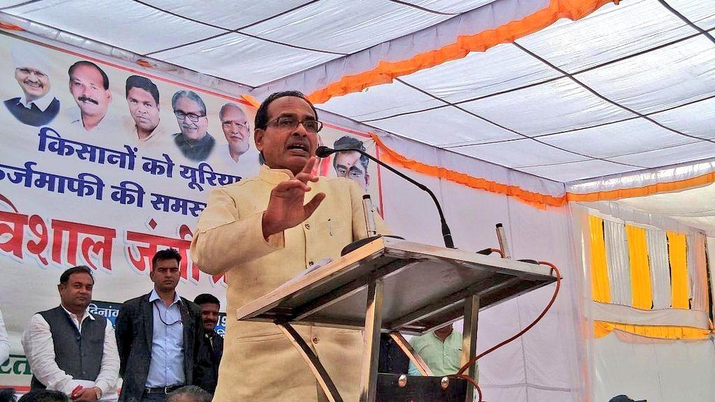 Kailash Vijayvargiya meant setting off 'a fire of protests': Shivraj Singh Chauhan