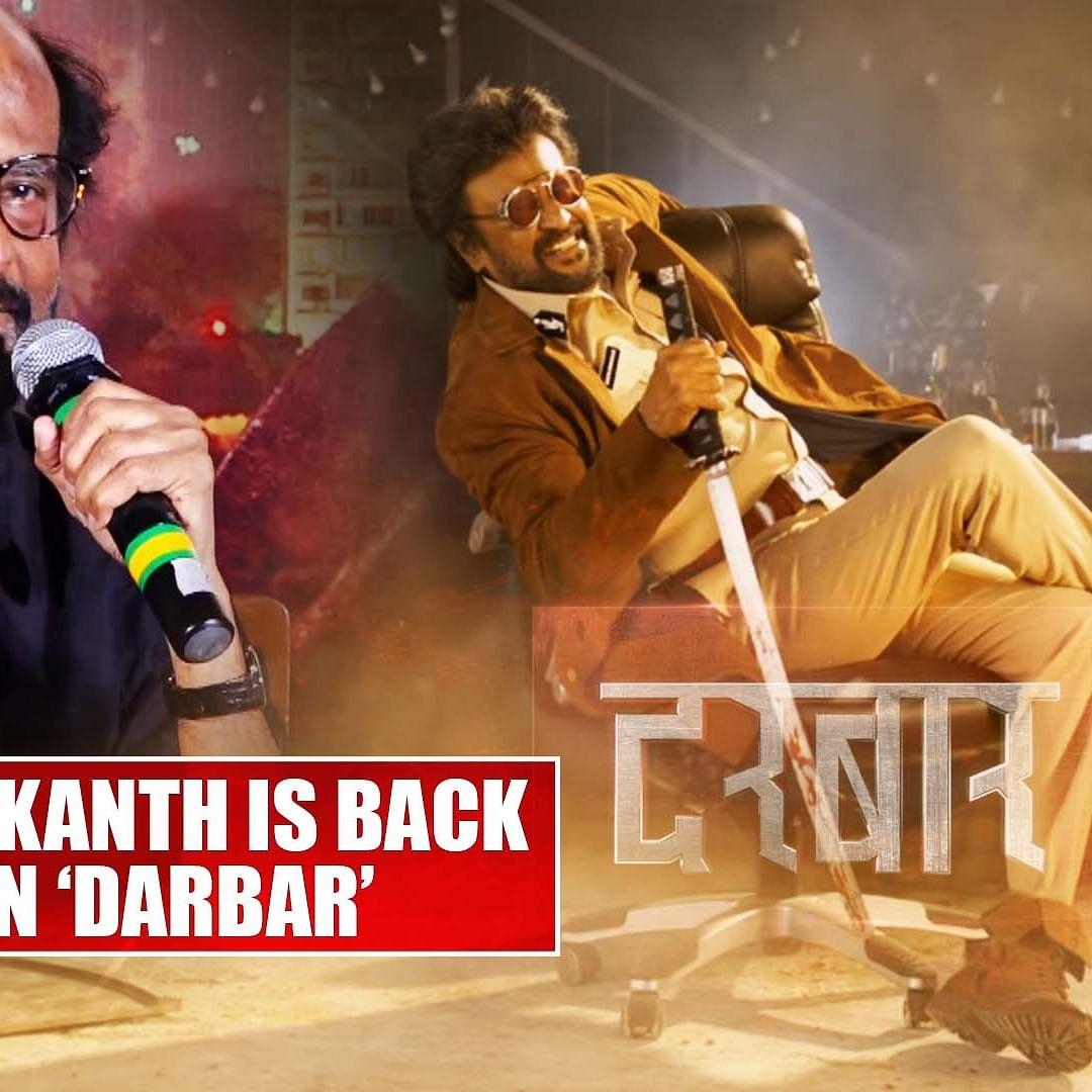 'Thalaiva' Rajinikanth is back as bad cop in 'Darbar'