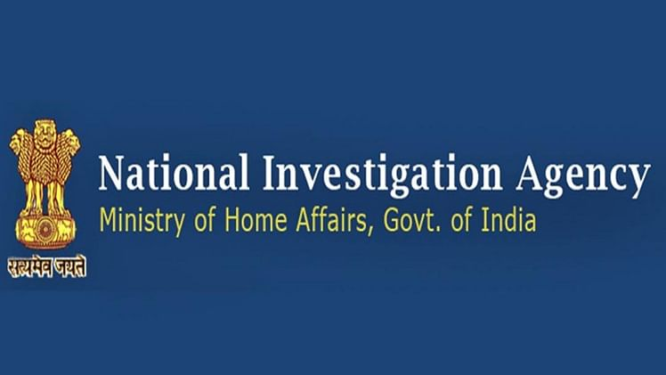 ISIS module case; NIA files charge sheet against 2 accused