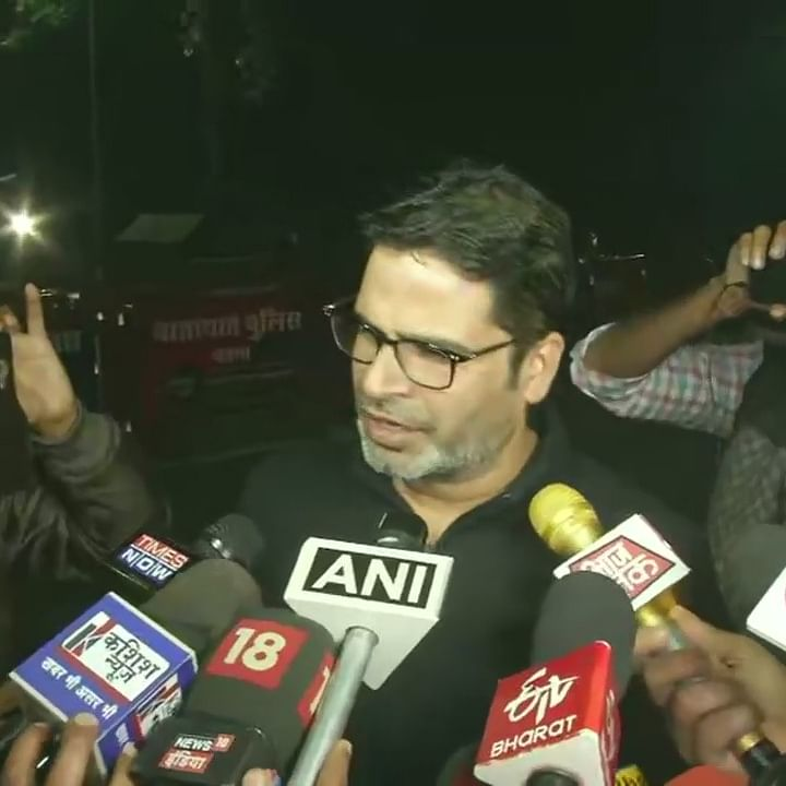 Only Nitish Kumar can tell under what circumstances JDU supported CAA in both Houses: Prashant Kishor