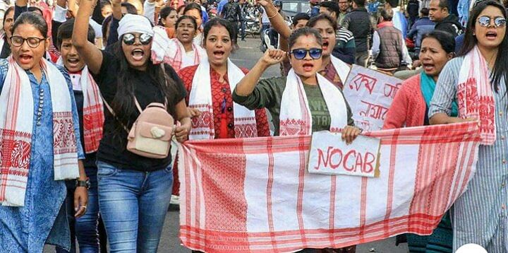 Women protest against CAA in Guwahati