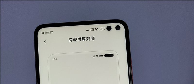 Xiaomi Redmi K30's front camera setup is actually not what it looks like