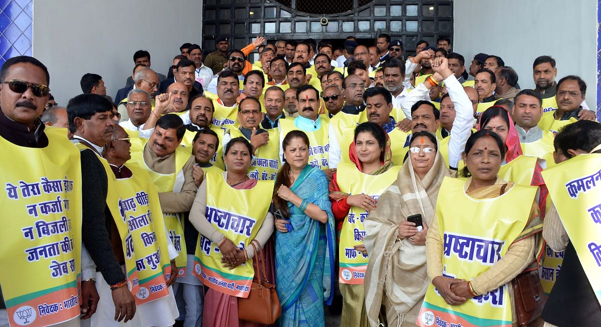 Bhopal: BJP raises farmers' issue in Vidhan Sabha