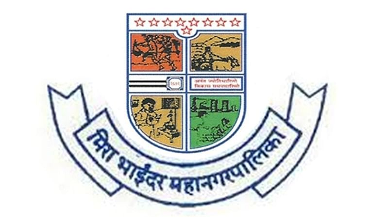 Sewing machine scam: MBMC orders probe
