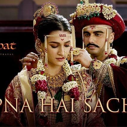 Panipat: 'Sapna hai Sach Hai' third soundtrack of Arjun Kapoor starrer out now