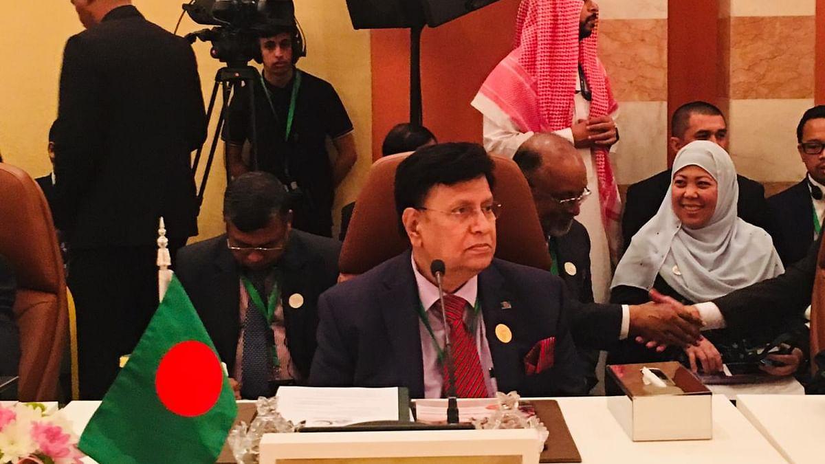 Bangladeshi Foreign Minister A K Abdul Momen