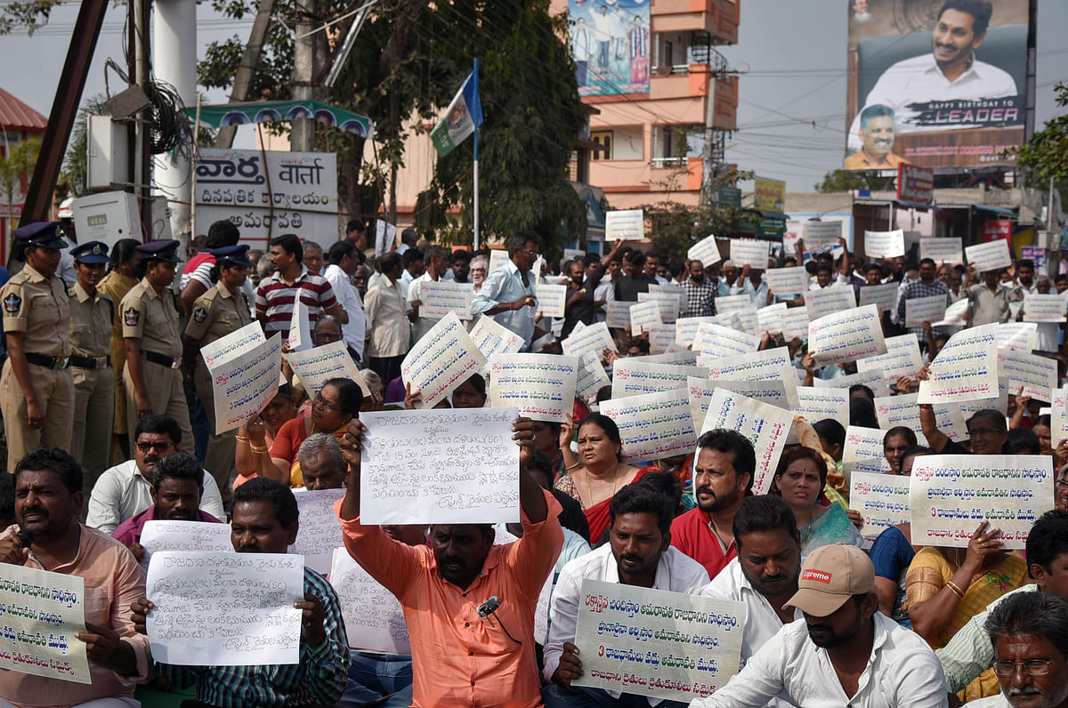 Farmers' protest against GN Rao committee report's proposal to have three capitals for AP enters third day