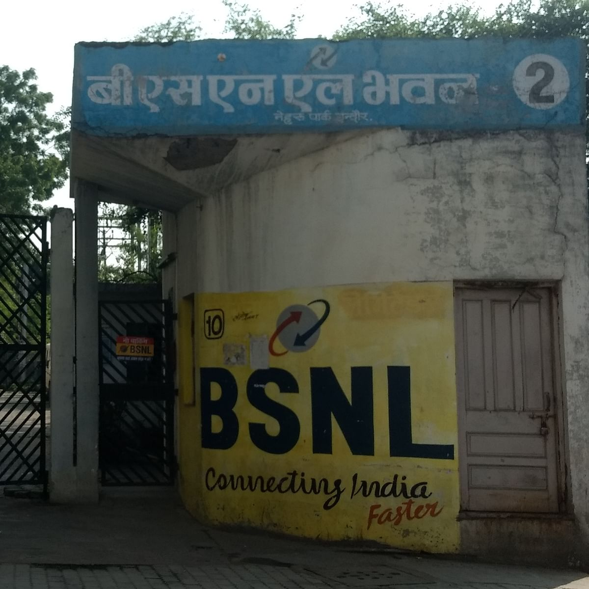 60 % BSNL staff in Indore district get 'disconnected'