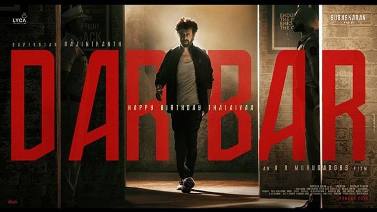 Happy Birthday Thalaivaa: Rajinikanth's upcoming 'Darbar' gets a special poster