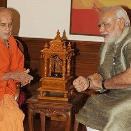 Who is Vishwesha Teertha Swami? All you need to know about the Udupi guru