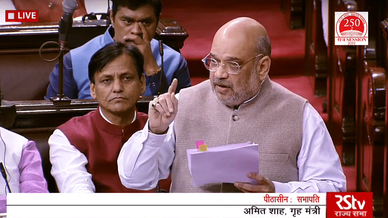 As opposition leaders heckle Amit Shah over CAB, Rajya Sabha TV briefly stops live broadcast