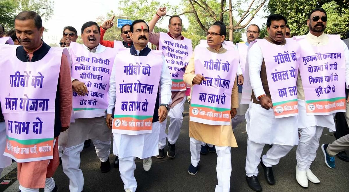 Bhopal: Gauri Singh's resignation raises dust, House adjourned sine die
