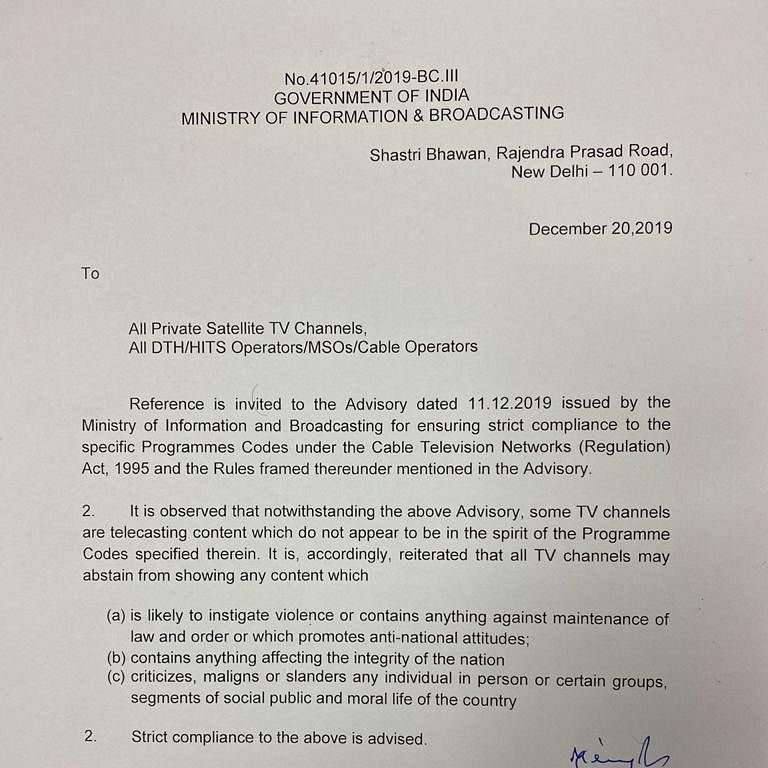 Government advisory to channels