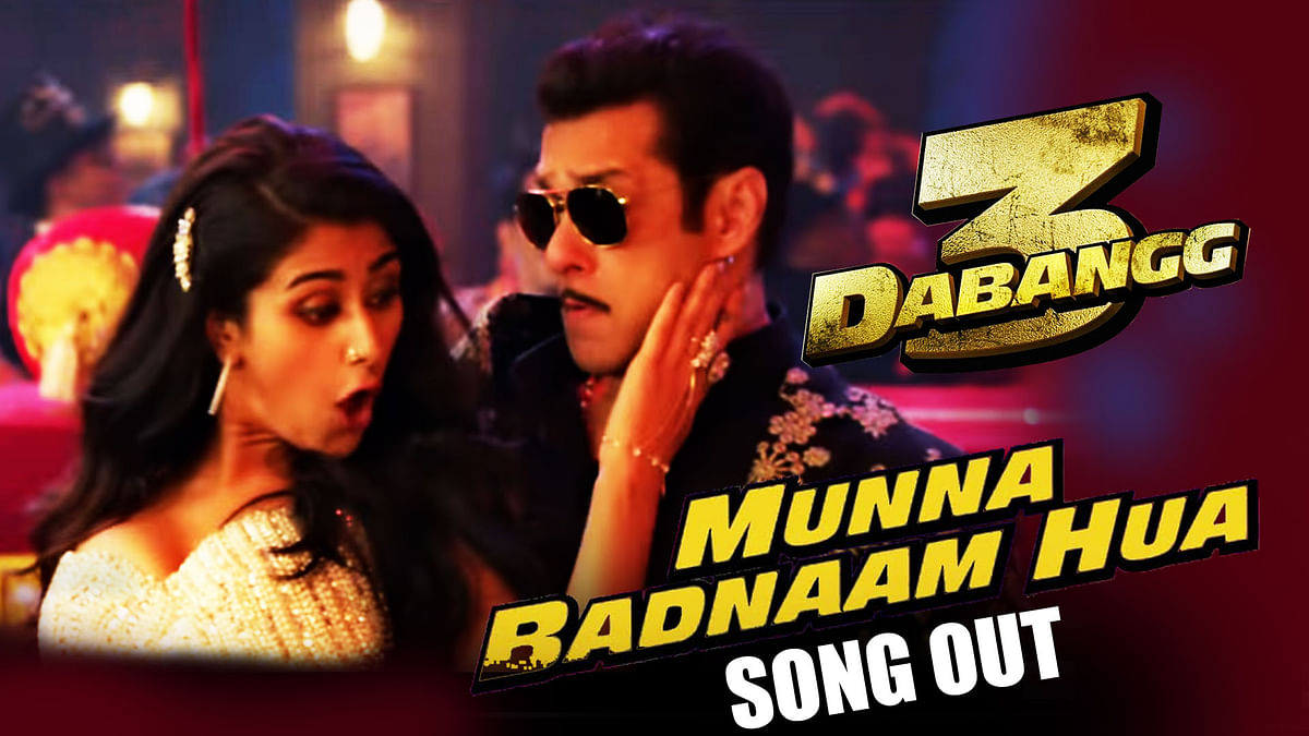 Dabangg 3: Munna Badnaam Hua Song Out | The foot-tapping track is finally here!