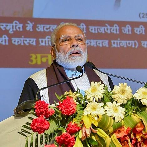 "Will organise ""massive protest"" if PM Modi comes to inaugurate 'Khelo India' games: AASU"