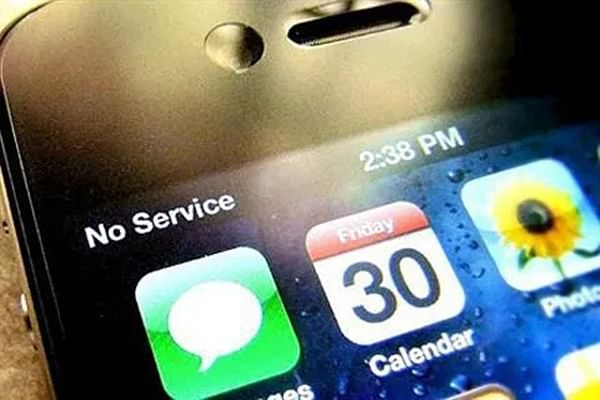 Mobile Internet services of all providers except BSNL to remain suspended in Lucknow on Dec 27
