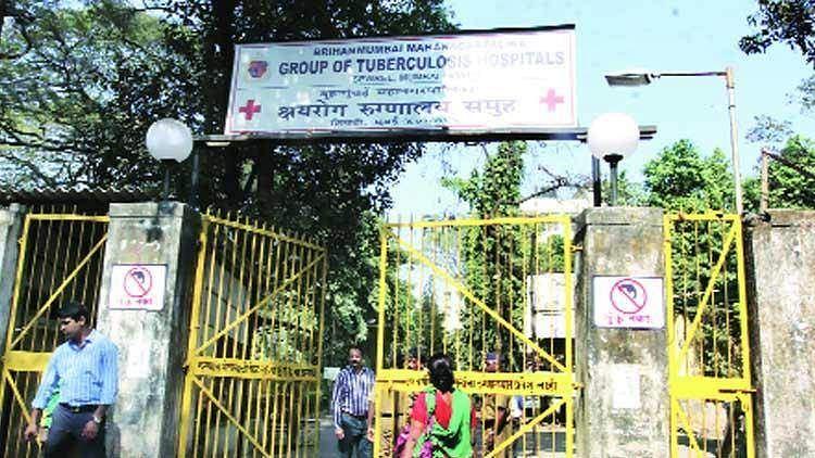 Tuberculosis Hospital, Sewri