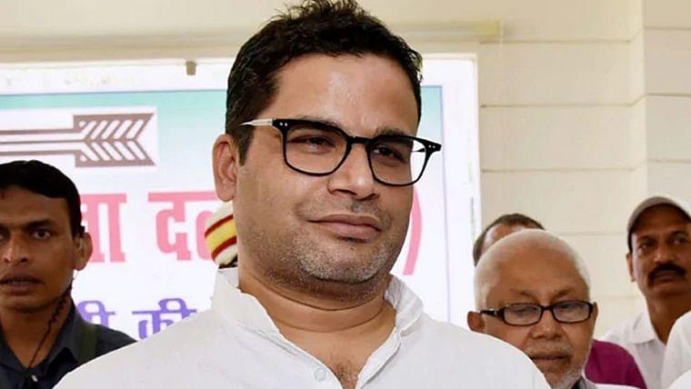 JD(U) vice president Prashant Kishor  expelled from party