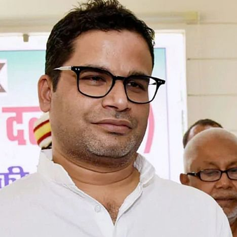 JD(U) vice president Prashant Kishor  expelled from party