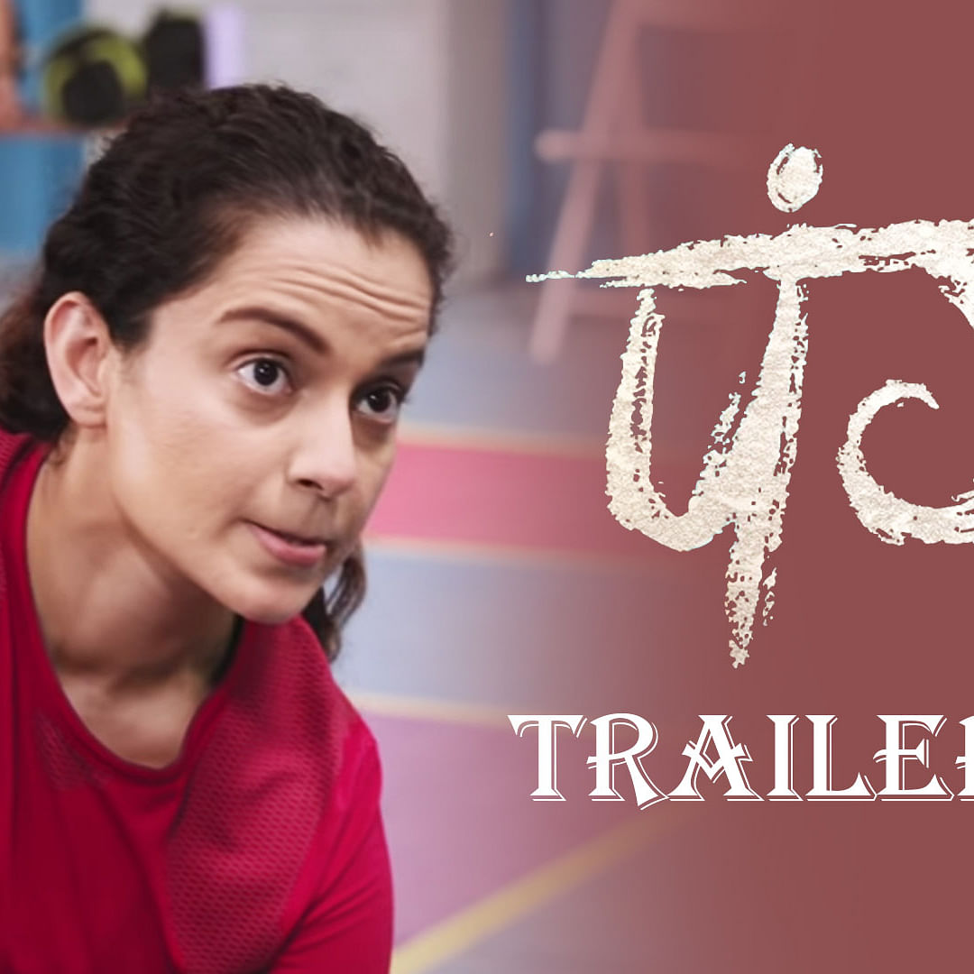 'Panga' Trailer Out | Kangana Ranaut's movie to release on Jan 24, 2020