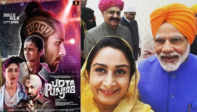 Harsimrat Kaur says rape trial should be proportional to victim's age, Twitter say 'Udta Punjab'