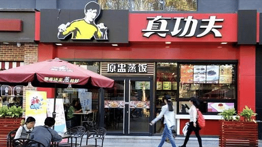Bruce Lee's daughter Shannon sues Chinese fast-food chain for USD 30 million