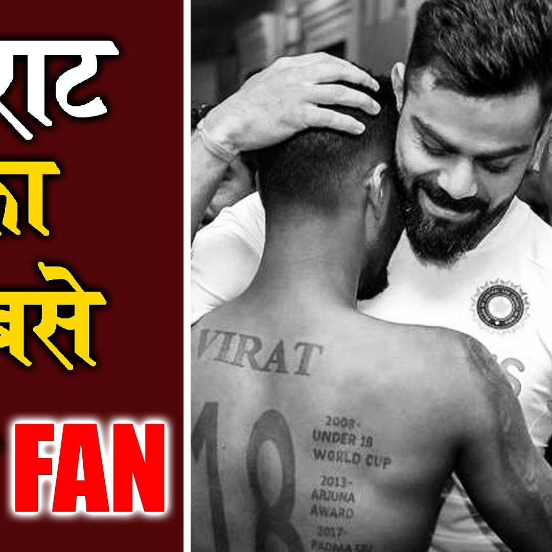 Virat Kohli's fan gets 16 tattoos inked on his body