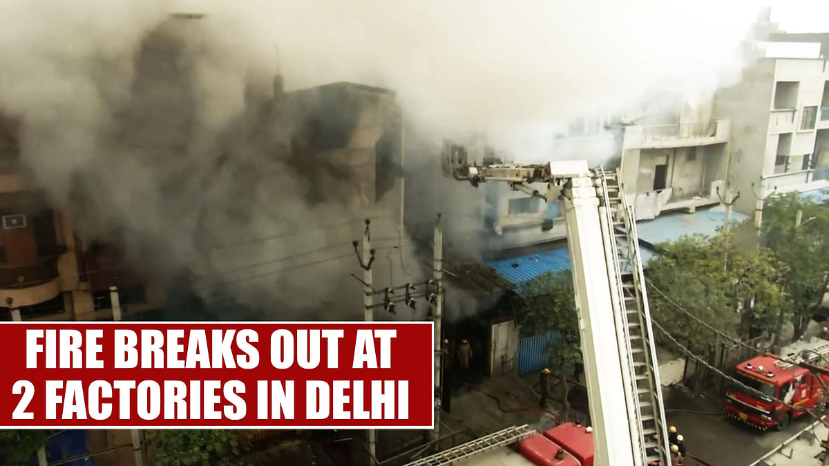 Fire breaks out at 2 factories in Delhi's Narela