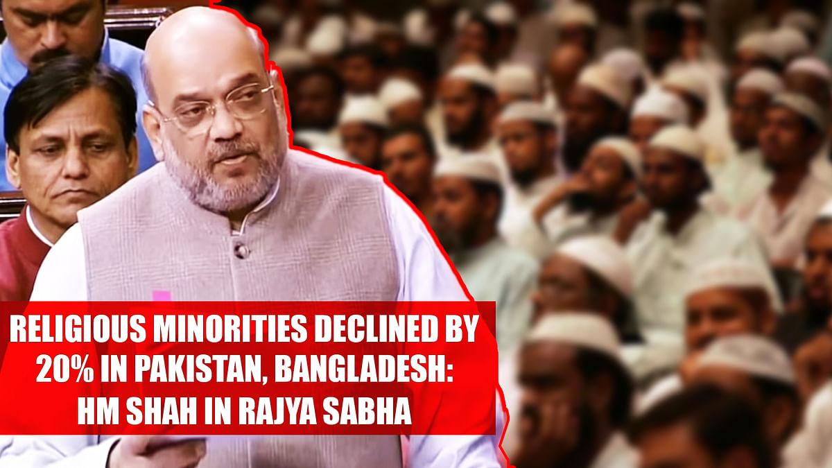 Religious minorities declined by 20% in Pakistan, Bangladesh: HM Shah in Rajya Sabha