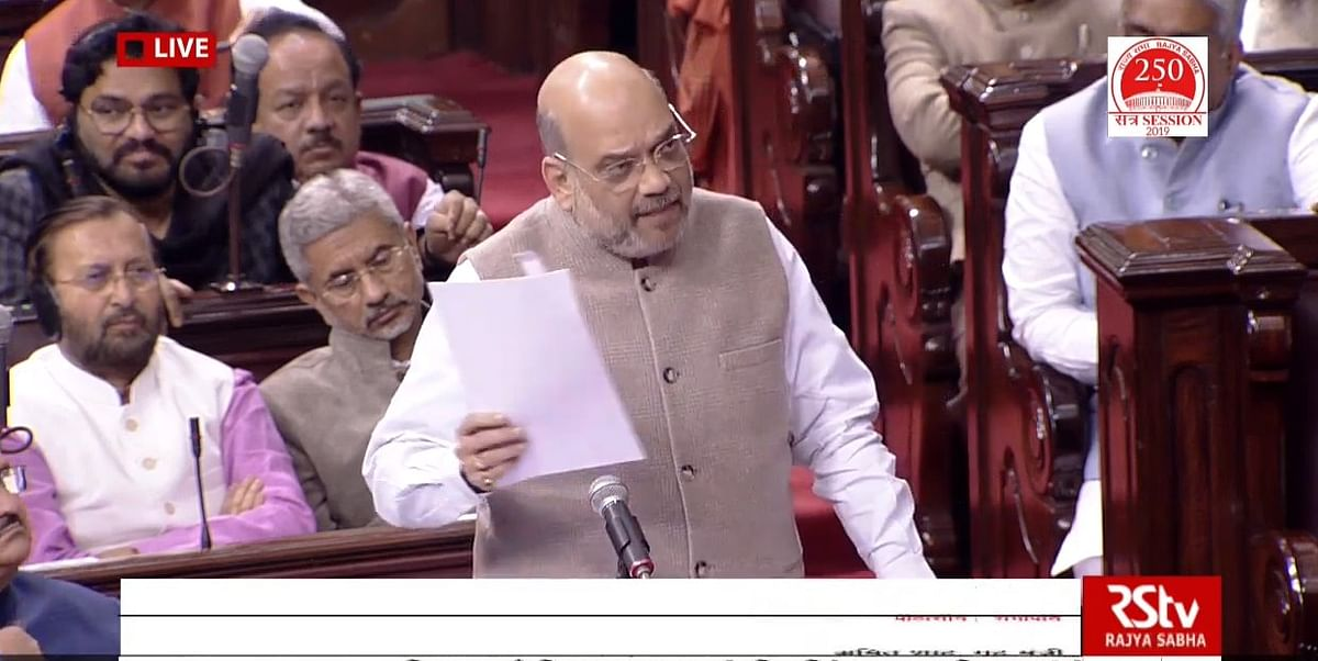 Citizenship Amendment Bill passed in Rajya Sabha; 125 Ayes, 105 Noes