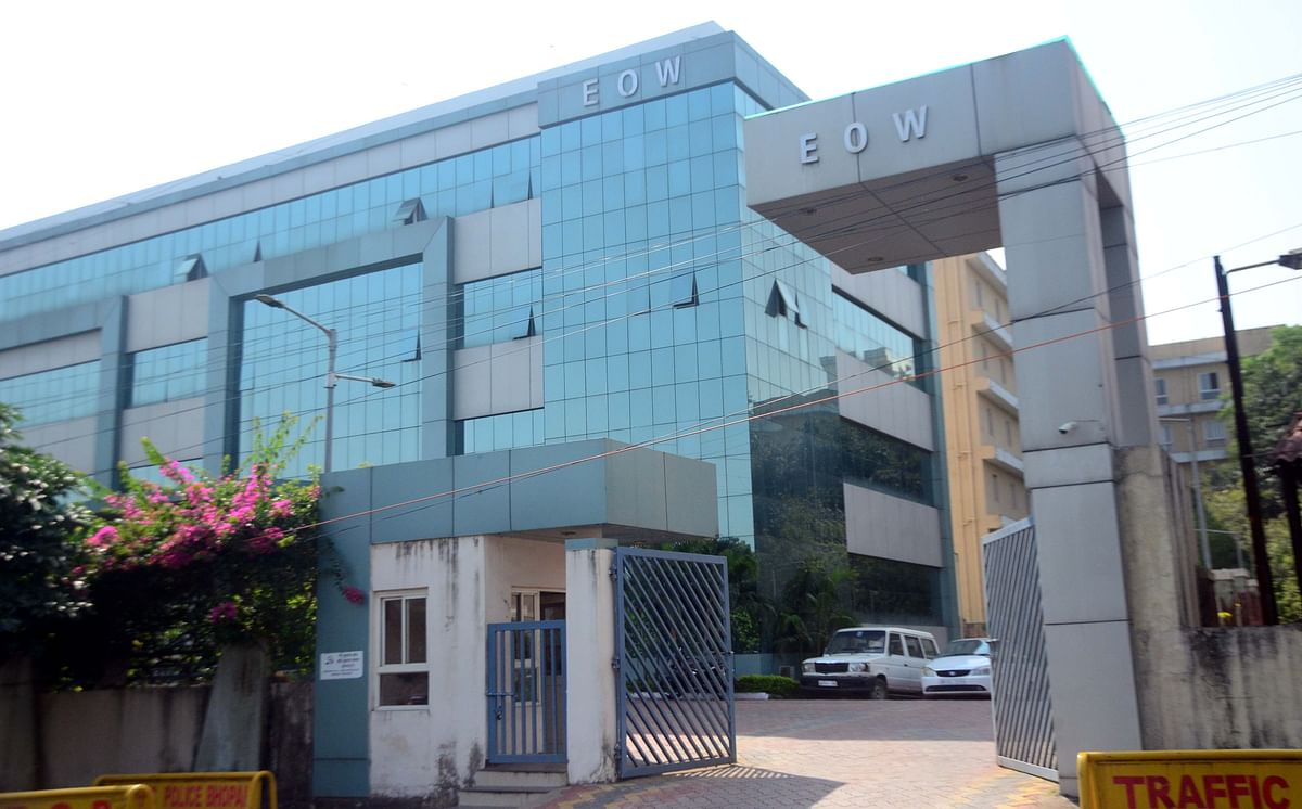 Bhopal: 3 officials of Bhopal Coop Bank for embezzling Rs 111.27 crore