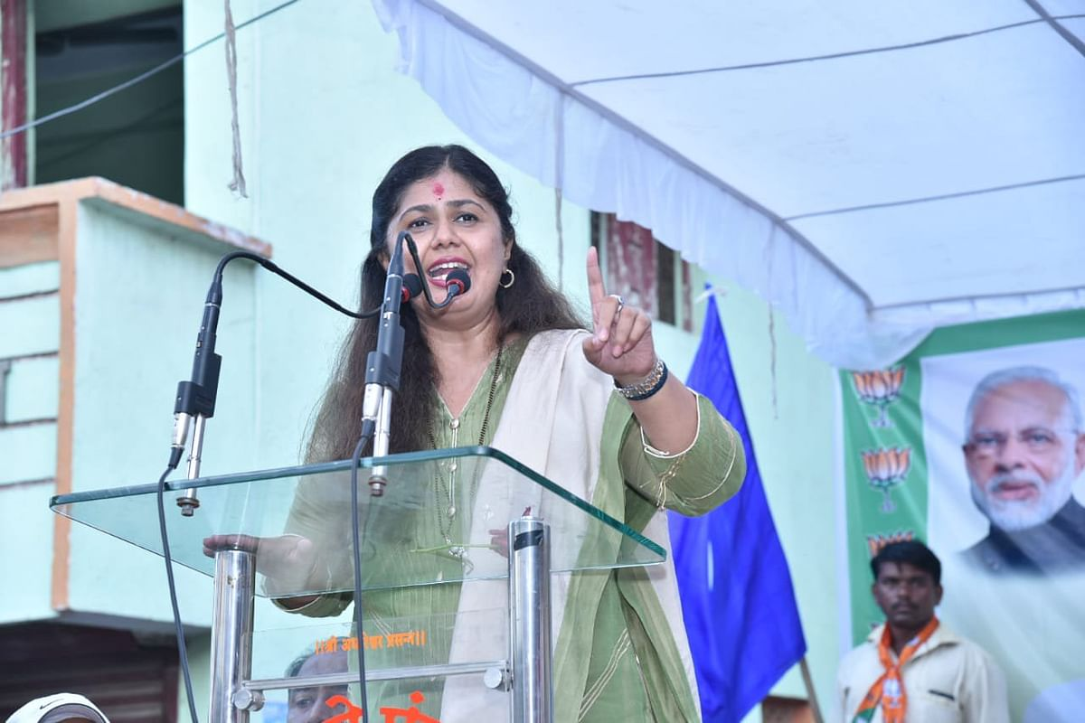 Pankaja Munde skips crucial party meet at Aurangabad
