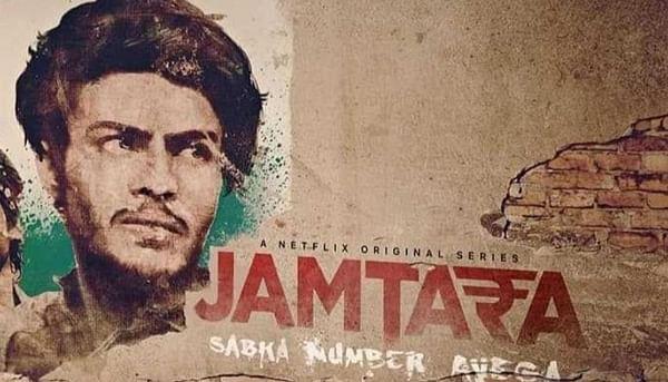 """Netflix's new show 'Jamtara: Sabka Number Ayega""""' to release on Jan 10"""