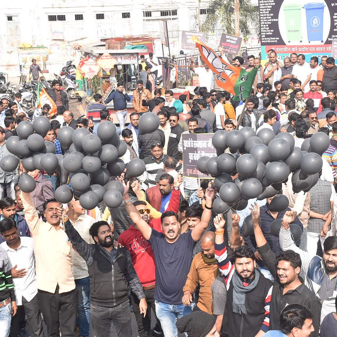 Ujjain: BJYM takes out 'Yuva Akrosh Rally' on symbolic basis