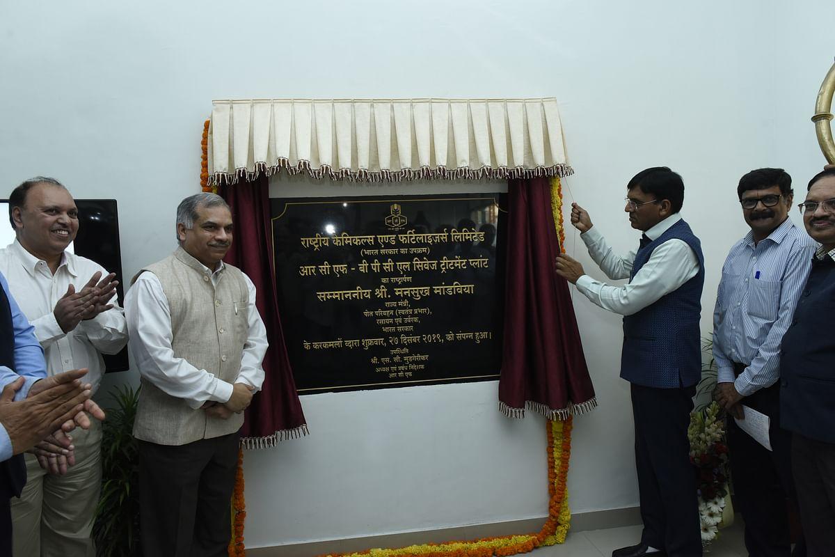 Union minister Mansukh Mandaviya dedicates RCF-BPCL STP plant to the nation