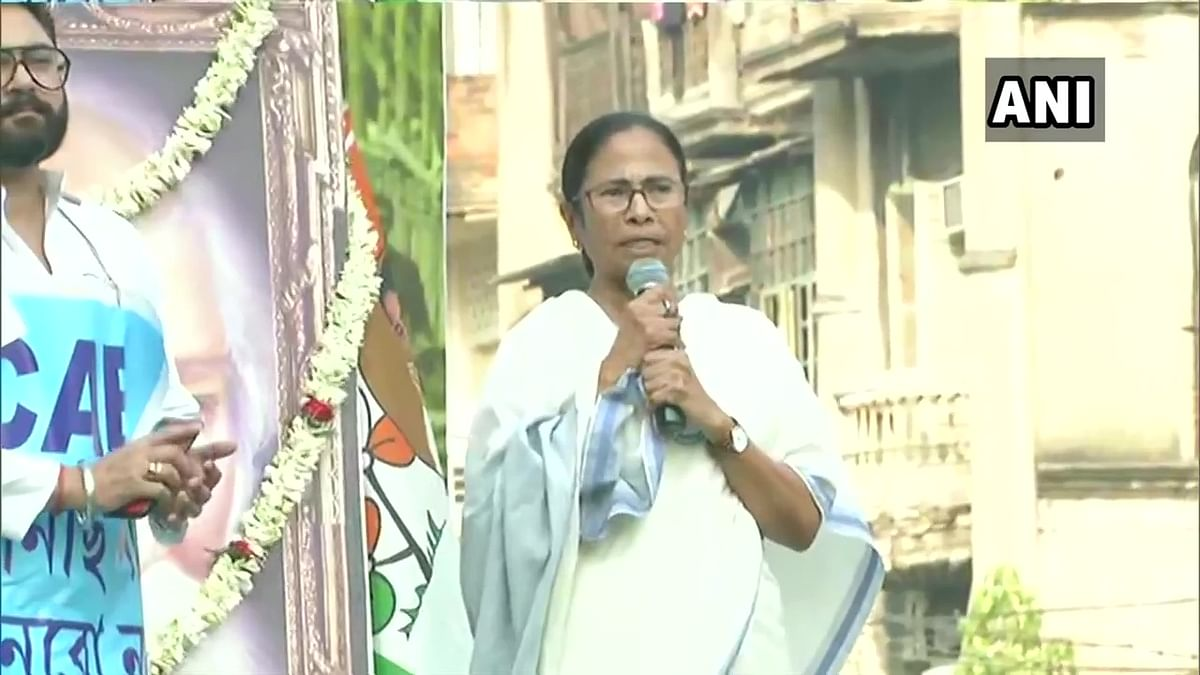 TMC against CAA, will not support January 8th Bandh called by Left, Congress