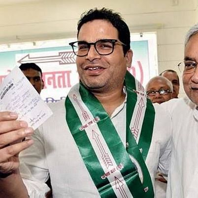 'Happy that coronavirus is leaving us': JDU leader hits out at Prashant Kishor