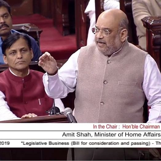 Parliament Winter Session Updates: JD(U) supports the Citizenship Amendment Bill in Rajya Sabha