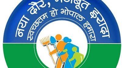 Swachh Survekshan 2020: Bhopal Municipal Corporation draws plan to engage public, encourage staffers