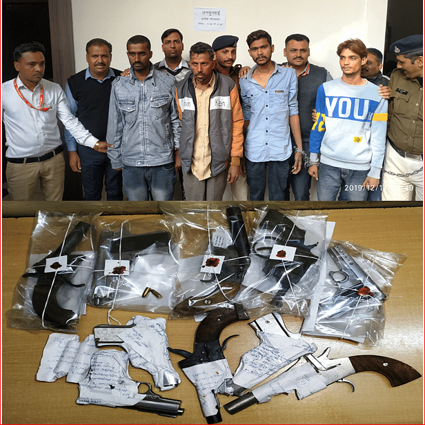 Indore: Crime branch arrests 4 with 10 firearms, 8 cartridges