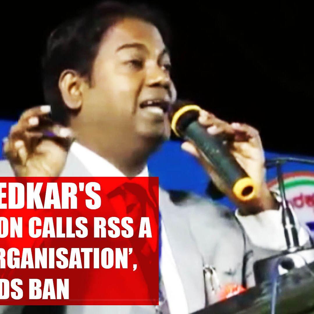BR Ambedkar's great grandson calls RSS a 'terrorist organisation', demands ban