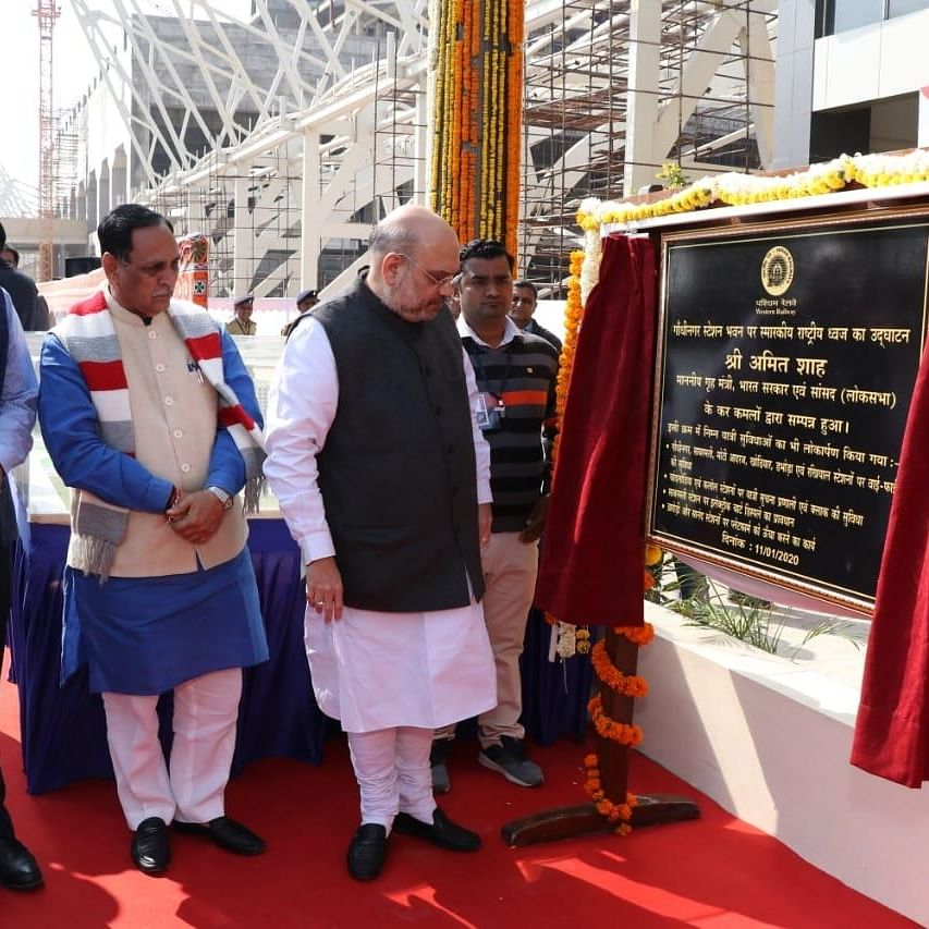 Union Home Minister Amit Shah dedicates various passenger amenities from Gandhinagar Capital Station
