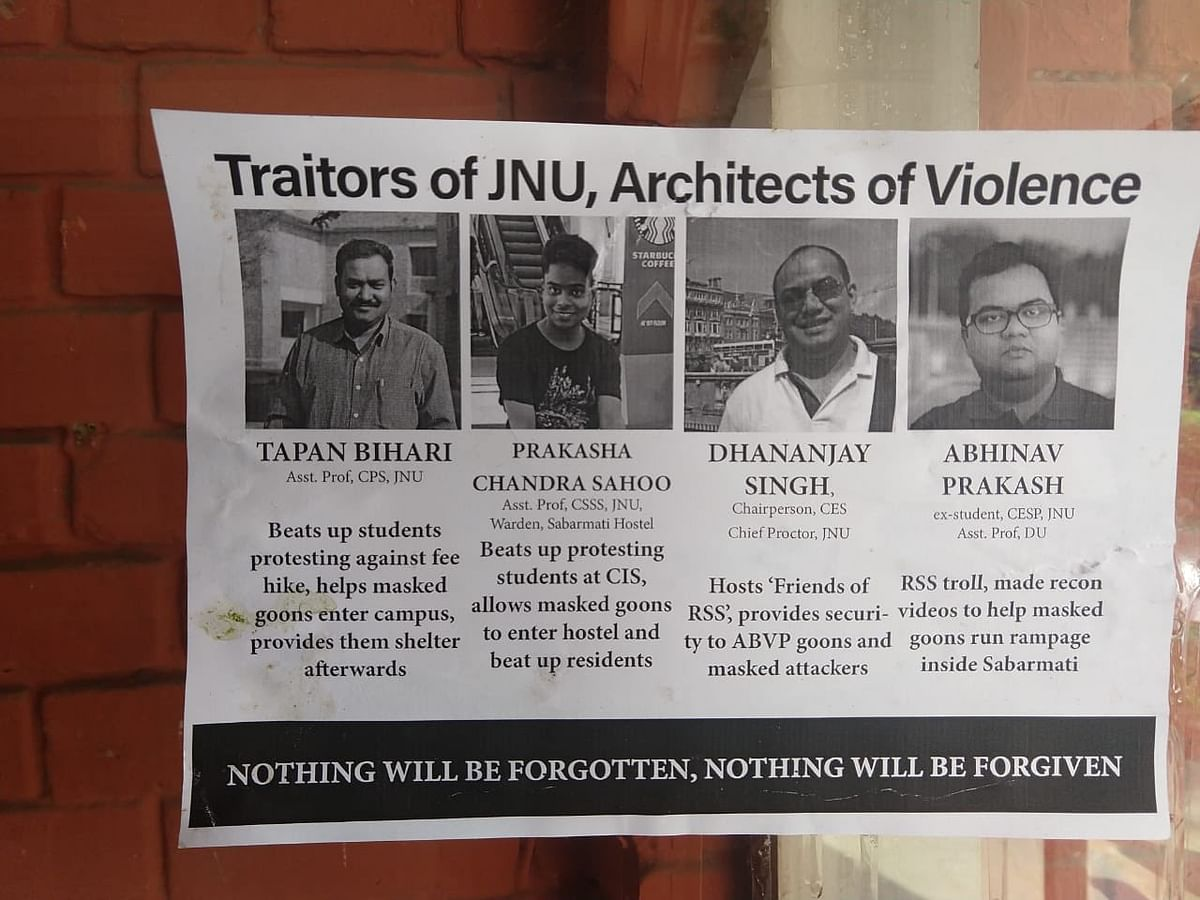 Call off agitation, basic demand agreed to: HRD ministry to JNU students after series of meetings