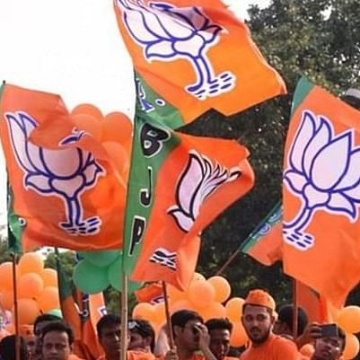 Madhya Pradesh: 80 Muslim BJP leaders resign over CAA, call it 'divisive'