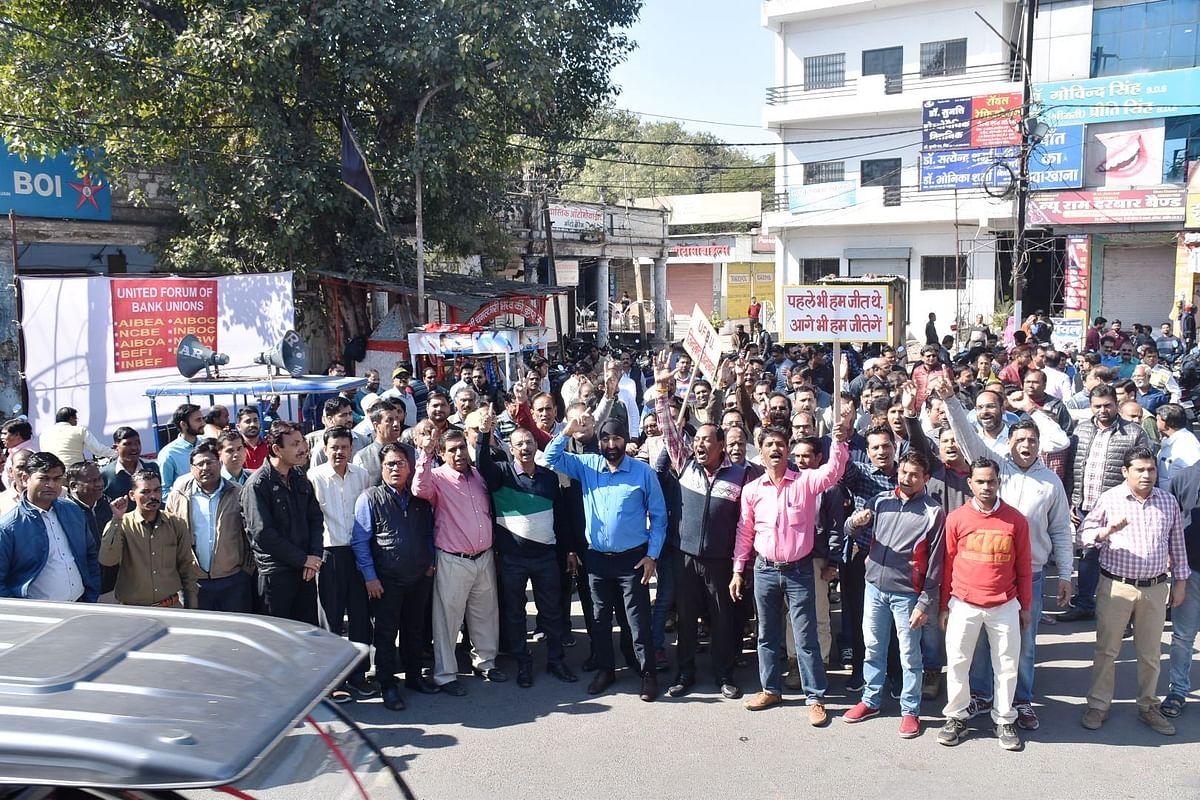 Ujjain: Bank employees' strike cripples financial activities