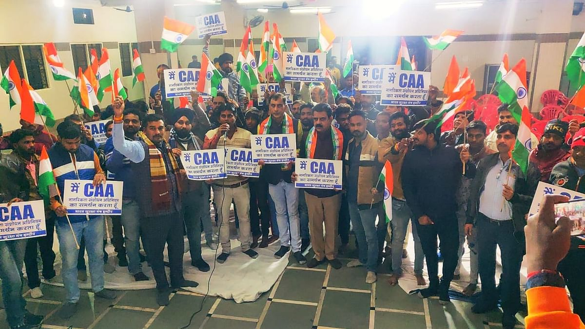 Indore: BJYM, Sindhi community holds meeting to seek support for CAA
