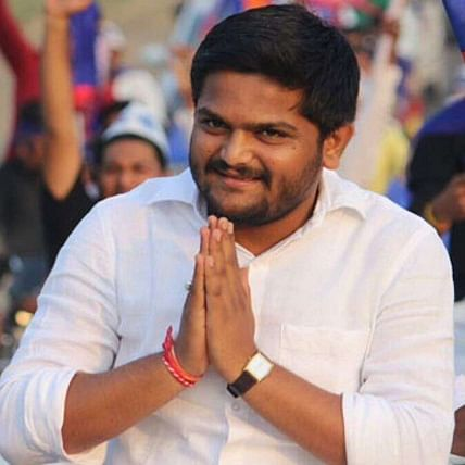 Hardik Patel sent to judicial custody till Jan 24 for evading sedition case trial
