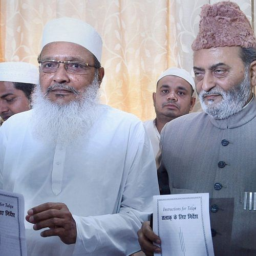 All India Muslim Board moves SC for impleadment in pleas challenging validity of polygamy, nikah halala