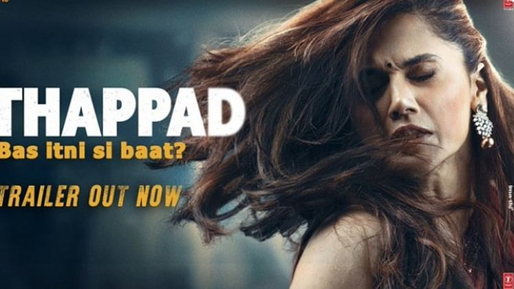 "'Thappad' trailer out: Taapsee asks, ""Just a slap?"""